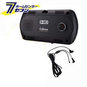 【送料無料】 セルスター 2点セット 『ドライブレコーダー(CSD-390HD)+通信用接続コード(GDO-03)』 CELLSTAR [ASSURA ドラレコ セット商品 接続コード カー用品]