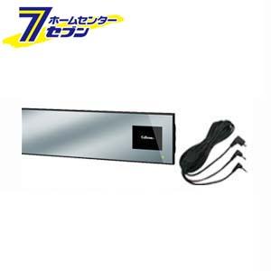 【送料無料】 セルスター 2点セット 『ドライブレコーダー(CSD-630FH)+通信用接続コード(GDO-11)』 セルスター [ドラレコ セット商品 接続コード カー用品]