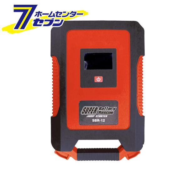 SFJ スーパーバッテリーレスキュー [品番:SBR-12] SFJ [カー用品 バッテリー関連 メンテナンス用品]【キャッシュレス5%還元】【hc9】【ポイントUP:12月4日pm20時~12月11日am1時59分】