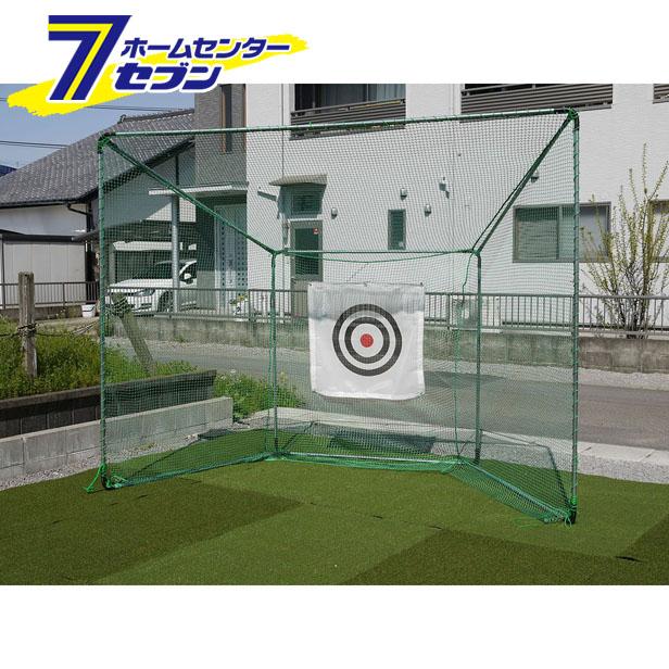 ゴルフターゲット (据置式) GT-200 南榮工業 [ゴルフネット 練習用 的 ゴルフ練習ネットネット 練習]【キャッシュレス5%還元】【hc9】