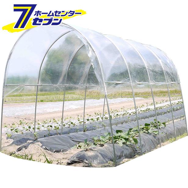 雨よけハウス A-23 一式 南栄工業 [小型ビニールハウス 園芸 温室  家庭菜園 菜園ハウス 育苗]【キャッシュレス5%還元】