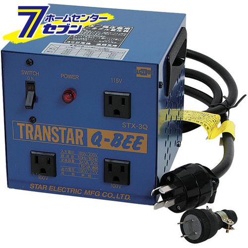 【エントリーでポイント14倍~】【送料無料】トランスター Q-BEE STX-3Q スター電器製造 [電動工具 電工ドラム コード 変圧器]【期間:2019年2月21日am10時~2月24日pm23時59】