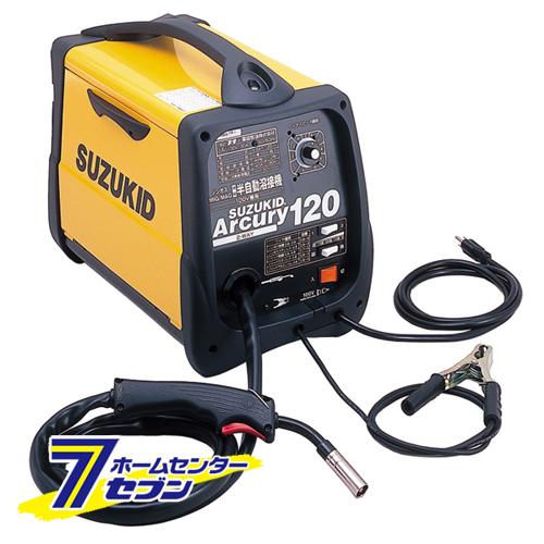 半自動溶接アーキュリー120 SAY-120 スター電器製造 [電動工具 溶接 電気溶接機]【キャッシュレス5%還元】
