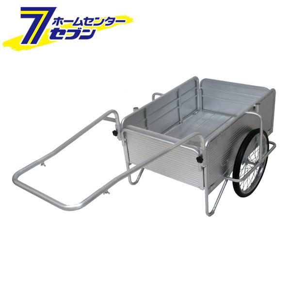 【送料無料】オールアルミ製 折りたたみ式リヤカー SMC-1 昭和ブリッジ