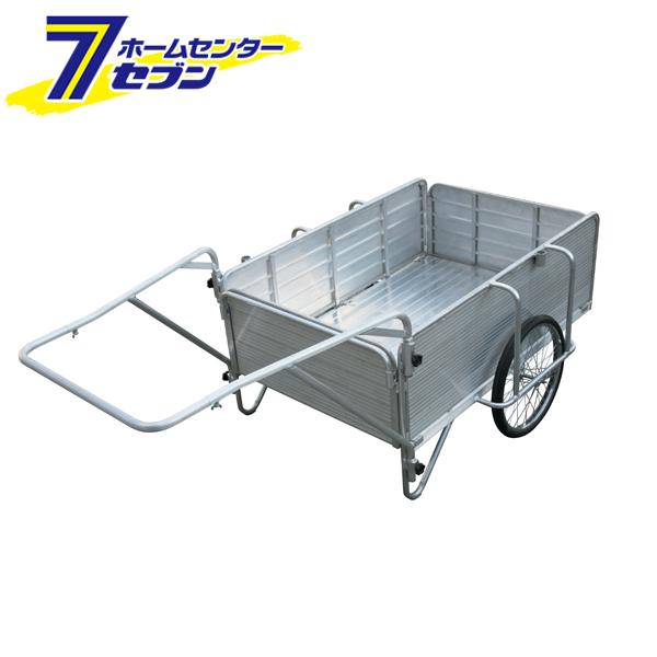 【送料無料】 オールアルミ製 折りたたみ式リヤカー (SMC-2) 昭和ブリッジ 【メーカー直送/代金引換不可】
