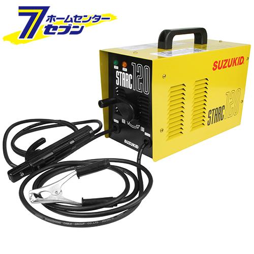 【送料無料】スターク120低電圧溶接機 SSC-122(60Hz) スター電器製造 [電動工具 溶接 電気溶接機]