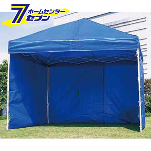 【送料無料】テント 横幕(DR37-17用) EZP37BL 横幕エコノミー 長辺用 ブルー (3.7m×1.95m) 1枚 イージーアップテント [ezp37bl 横幕のみ 取替 張替 テント幕 テント用品 アウトドア イベント]