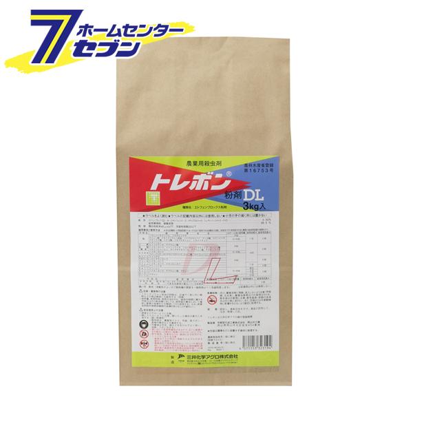 ケース販売[三共]トレボン粉剤DL3kg殺虫剤【キャッシュレス5%還元】