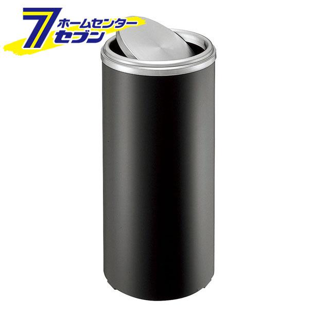 【送料無料】 山崎産業 ダストボックス YM-300 BK