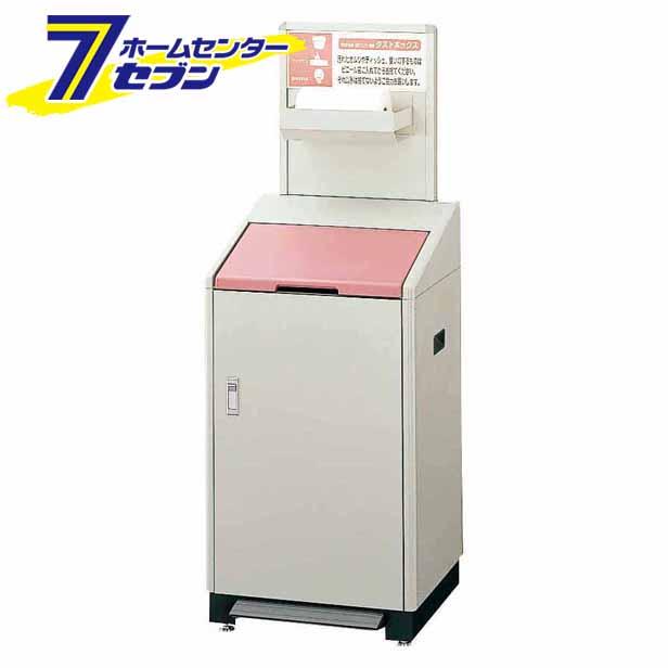 【送料無料】 山崎産業 紙おむつ用ダストボックスK-500
