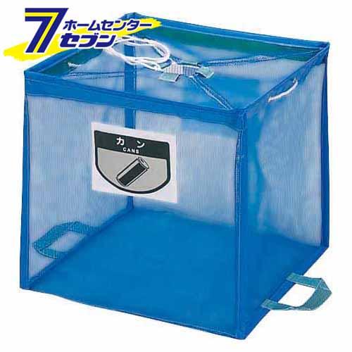 山崎産業 折りたたみ式回収ボックス ECO-340 YW-110L-PC【キャッシュレス5%還元】