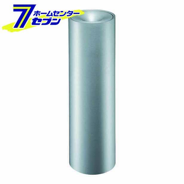 山崎産業 スモーキングYS-2000【キャッシュレス5%還元】【hc9】