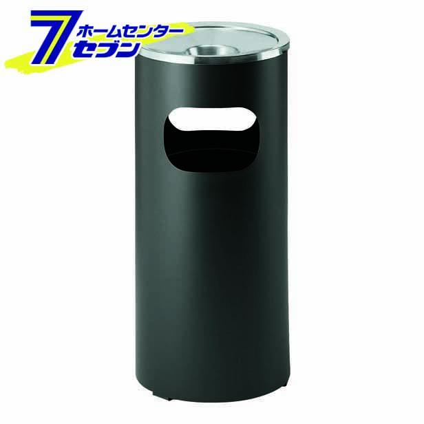山崎産業 屋内用灰皿スモークリンDS-1200 ブラック【キャッシュレス5%還元】【hc9】