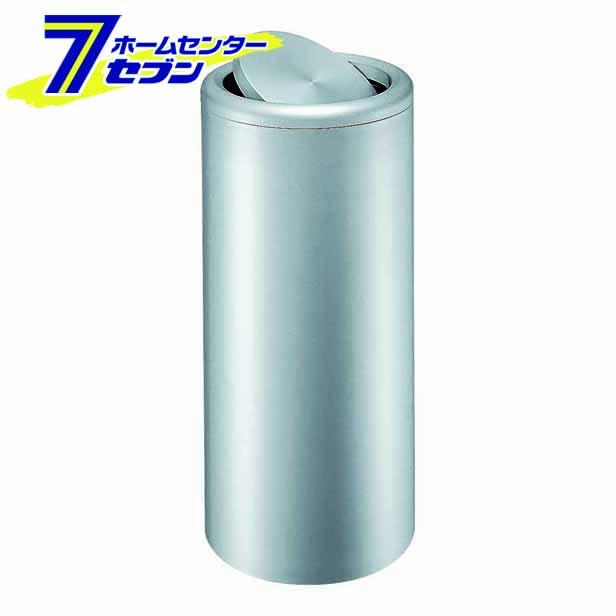 【送料無料】 山崎産業 ダストボックスMR-280(STミクロライン)