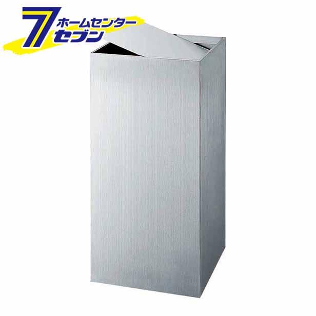 【送料無料】 山崎産業 ダストボックス(STヘアーライン)KL-300