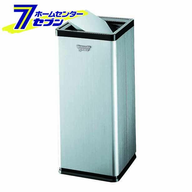 山崎産業 グレイスボックス400S【キャッシュレス5%還元】【hc9】