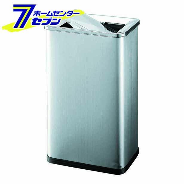 【送料無料】 山崎産業 ローターボックスST大(内容器付)