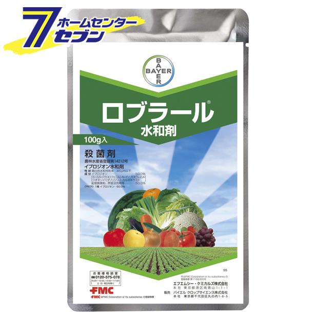 ケース販売[バイエル]ロブラール水和100g殺菌剤【キャッシュレス5%還元】