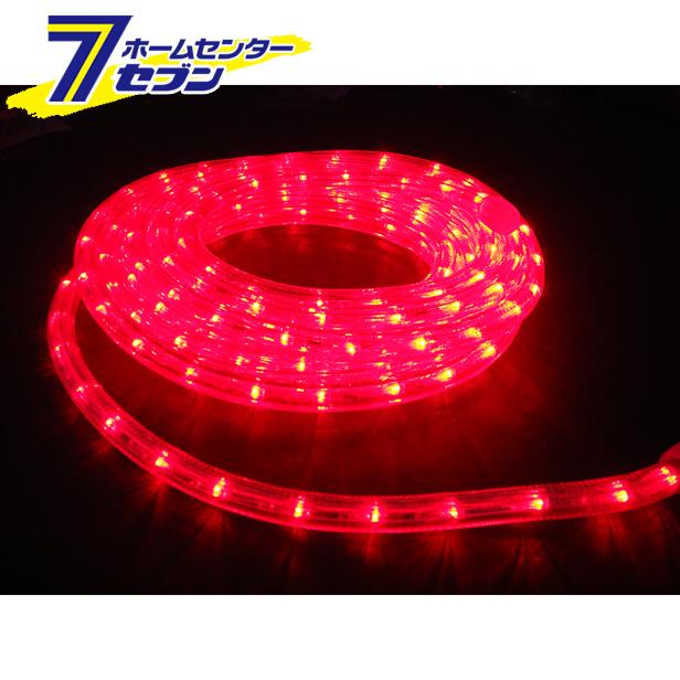 LEDルミネチューブ 45mロール 赤色/防雨型/LED45R/スタンダード品 コロナ産業 [イルミネーション クリスマス]【キャッシュレス5%還元】