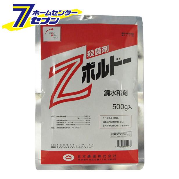 ケース販売 Zボルドー水和500g殺菌剤 日農【キャッシュレス5%還元】