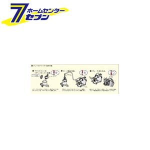 KTC ブレーキブリーダー (ブレーキ液交換)ABX70【キャッシュレス5%還元】【ポイントUP:2020年5月9日pm20:00から5月16日am1:59】