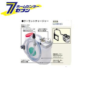 KTCクーラントチャージャー No. AE401【キャッシュレス5%還元】