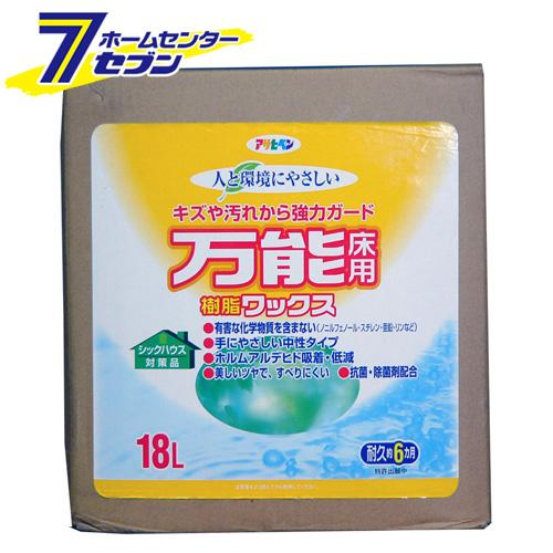 【送料無料】 アサヒペン 人と環境にやさしい 万能床用樹脂ワックス 18L[EOS]