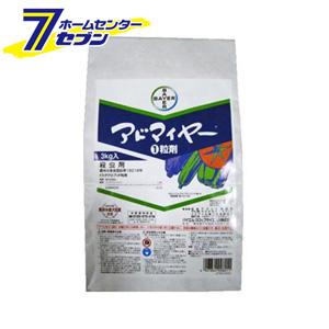 アドマイヤー1粒剤 3kg (ケース販売) バイエル クロップサイエンス [農薬 除草剤 殺虫剤 農薬 粒剤]