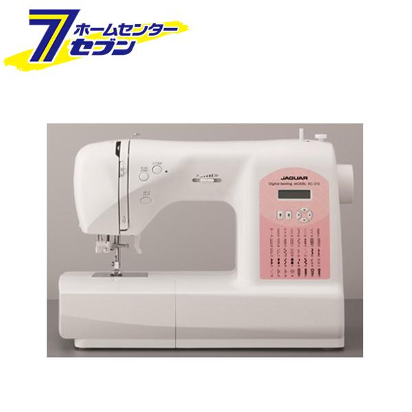 【送料無料】 コンピューターミシン KC-210 ジャガー [ミシン 本体 裁縫 手芸 ソーイングマシン 新生活]