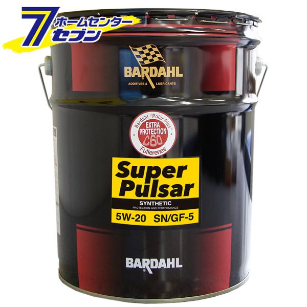 【送料無料】BARDAHL(バーダル) スーパーパルサー N 部分合成油 API:SN SAE:5W-20 容量:20Lペール BARDAHL [自動車 エンジンオイル]