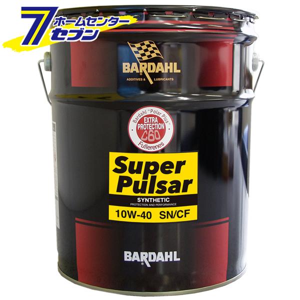 BARDAHL(バーダル) スーパーパルサー N 部分合成油 API:SN/CF SAE:10W-40 容量:20Lペール BARDAHL [自動車 エンジンオイル]【キャッシュレス5%還元】【hc9】