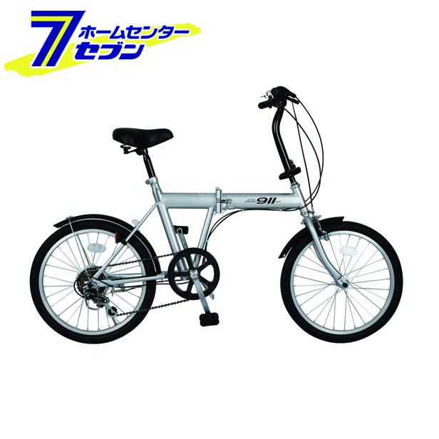 ACTIVE911 ノーパンクFDB206S/ ノーパンク20インチ折畳自転車 ギア付き 6段ギア シルバー シルバー MG-G206N ミムゴ [折り畳み パンクしない おりたたみ ギア付き パンクしない じてんしゃ], アシオマチ:dde56187 --- sunward.msk.ru