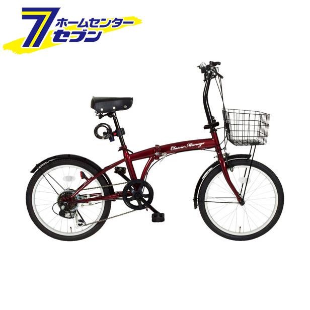 Classic Mimugo FDB206G-RL/クラシックミムゴ 20インチ折畳自転車 6段ギア クラシックレッド MG-CM206G-RL ミムゴ [折り畳み おりたたみ ギア付き じてんしゃ]【キャッシュレス5%還元】【hc9】