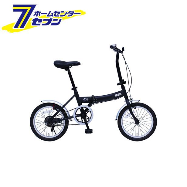 CHEVROLET FDB16G/シボレー16インチ折畳自転車 ブラック MG-CV16G ミムゴ [折り畳み おりたたみ じてんしゃ]