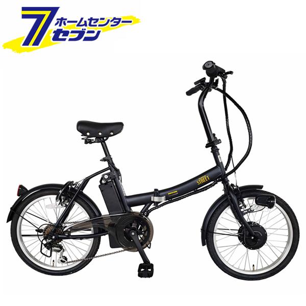 SUISUI Street 20インチ電動アシスト折畳自転車6段変速 ブラック BM-AZ300‐BK ミムゴ [折り畳み おりたたみ 電動 じてんしゃ]【hc9】
