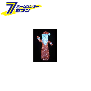 コロナ産業 LEDイルミネーション 3Dサンタ スタンドサンタ L3D289 【メーカー直送:代引不可】【キャッシュレス5%還元】