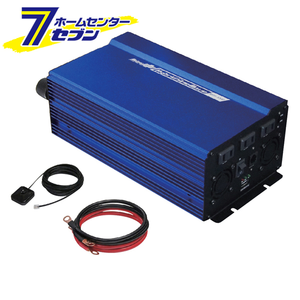 正弦波インバーター DC12V MPS-1000 大自工業 [定格出力1000W]【キャッシュレス5%還元】【hc9】【ポイントUP:1月9日20時~1月16日1時59分】
