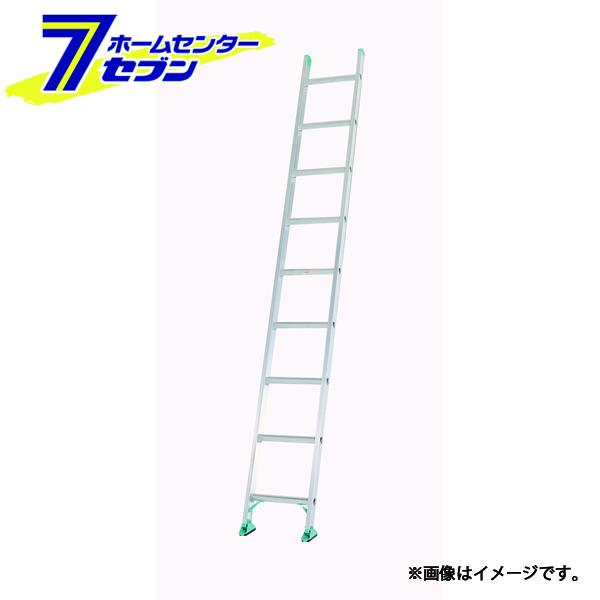 1連はしご 約4m AX-40SE アルインコ [ハシゴ 梯子 園芸用品 アルミ]