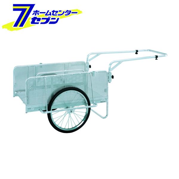 ハンディキャンパー S8-A1P 昭和ブリッジ販売 [リヤカー 運搬器具 園芸用品 農業用品]【キャッシュレス5%還元】【hc9】