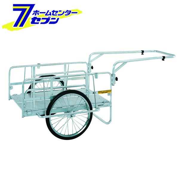 ハンディキャンパー S8-A1 昭和ブリッジ販売 [リヤカー 運搬器具 園芸用品 農業用品]【キャッシュレス5%還元】【hc9】