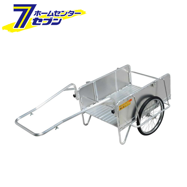 ハンディキャンパー NS8-A1S 昭和ブリッジ販売 [リヤカー 運搬器具 園芸用品 農業用品]【キャッシュレス5%還元】【hc9】