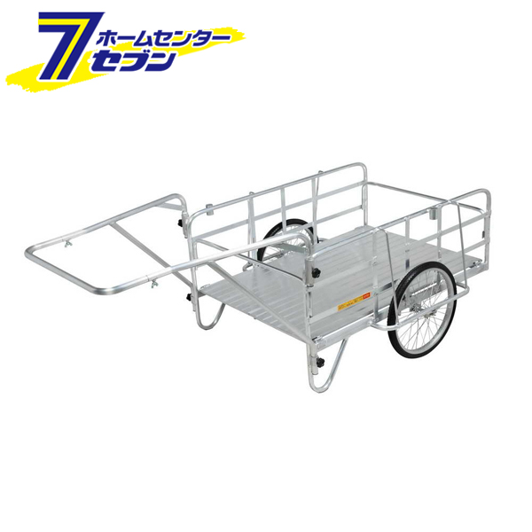 ハンディキャンパー NS8-A2 昭和ブリッジ販売 [リヤカー 運搬器具 園芸用品 農業用品]【hc9】