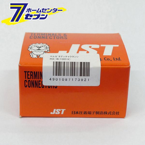 ELPA 丸型圧着端子 R8-6 新品未使用 品質保証 配線部材 100コ 圧着スリーブ
