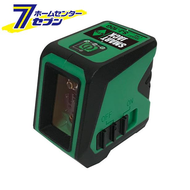 18%OFF スマートグリーンレーザー SJ-10G STS グリーンレーザー 墨出し器 墨だし器 水準器 レーザーレベル 安心と信頼 墨出し機 墨だし機 軽量 安心の国内メーカー 墨出機