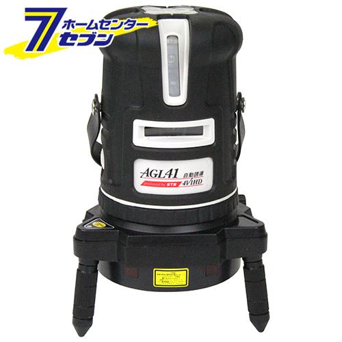 【エントリーでポイント14倍~】【送料無料】自動誘導レーザー墨出器 AGL41 STS [大工道具 測定具 レーザー機器]【期間:2019年2月21日am10時~2月24日pm23時59】
