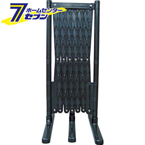【送料無料】KPFS-96 プラスティック製 伸縮フェンス (黒/黒) 光 [フェンス ゲート 樹脂 工事 作業 区画]
