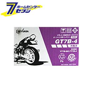 バイク用バッテリー 制御弁式 GT7B-4 ジーエス・ユアサ [液入り充電済 オートバイ gsユアサ]【キャッシュレス5%還元】