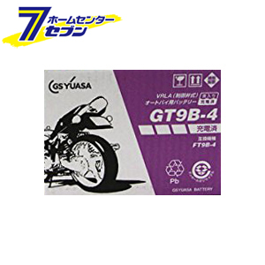 バイク用バッテリー 制御弁式 GT9B-4 ジーエス・ユアサ [液入り充電済 オートバイ gsユアサ]【キャッシュレス5%還元】