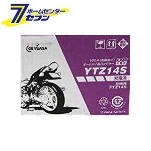 バイク用バッテリー 制御弁式 YTZ14S ジーエス・ユアサ [液入り充電済 オートバイ gsユアサ]【キャッシュレス5%還元】