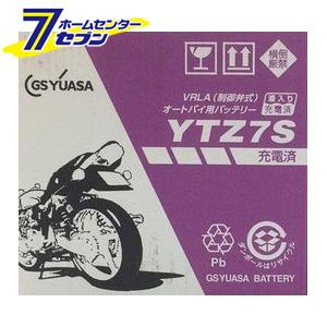 バイク用バッテリー 制御弁式 YTZ7S ジーエス・ユアサ [液入り充電済 オートバイ gsユアサ]【キャッシュレス5%還元】